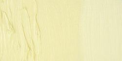 Pebeo - Pebeo Huile Fine XL 37ml Yağlı Boya No:31 Bright Yellow
