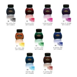 Platinum - Platinum Mixable Ink 60ml