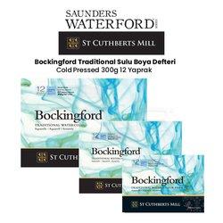 St Cuthberts - Bockingford Traditional Sulu Boya Defteri Cold Pressed 300g 12 Yaprak