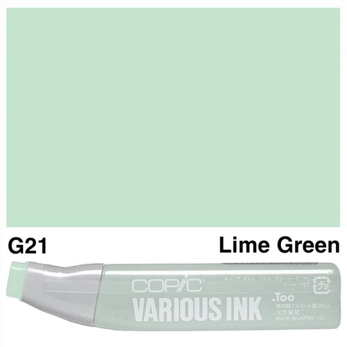 Copic Various Ink G21 Lime Green - G21LIME GREEN