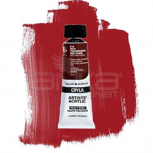Daler Rowney Cryla Artist Akrilik Boya 75ml 519 Rich Transparent Red Oxide Seri A - 519 Rich Transparent Red Oxide