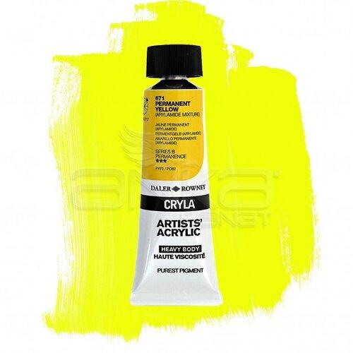 Daler Rowney Cryla Artist Akrilik Boya 75ml 671 Permanent Yellow Seri B - 671 Permanent Yellow