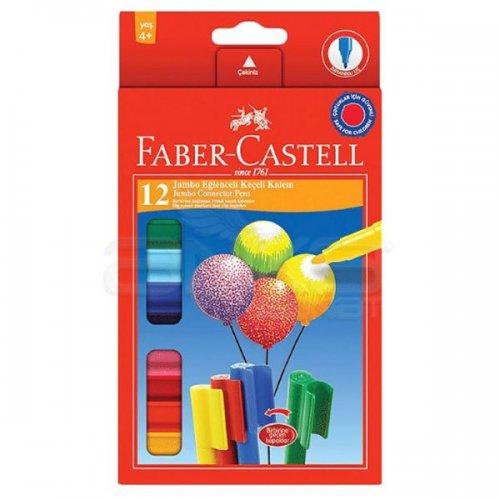 Faber Castell Eğlenceli Jumbo Keçeli Kalem 12li 5068