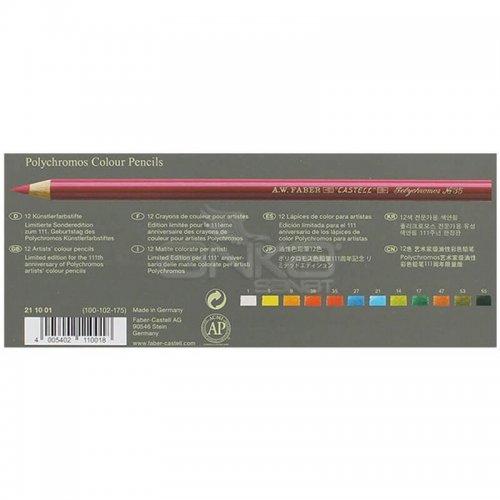 Faber Castell Polychromos 111. Yıl Boya Kalemi 12li Set 211001