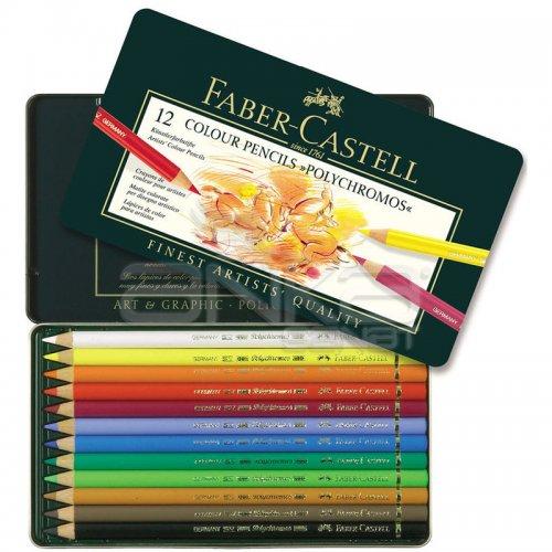 Faber Castell Polychromos Colour Pencils 12li Set