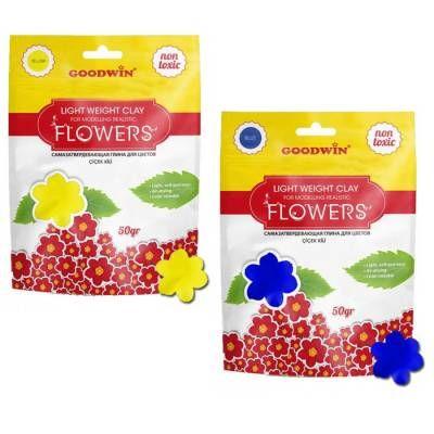 Goodwin Çiçek Kili