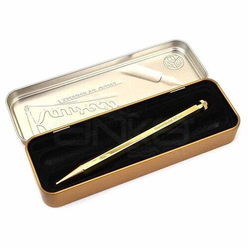 Kaweco Special Versatil Kalem Pirinç 2mm 10001406