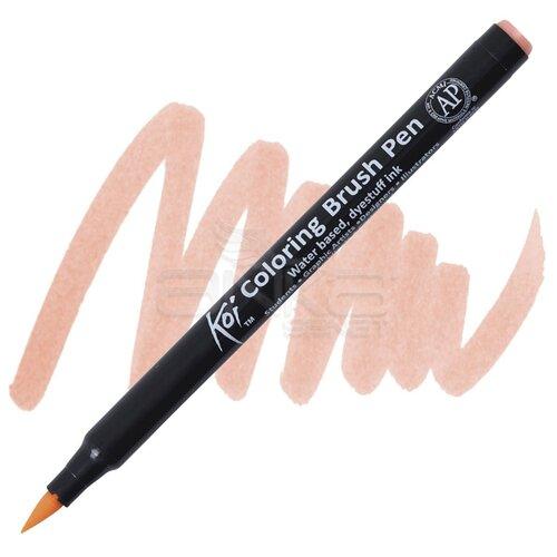 Koi Coloring Brush Pen Fırça Uçlu Kalem Coral Red