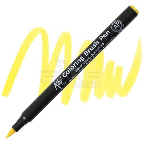 Koi Coloring Brush Pen Fırça Uçlu Kalem Yellow