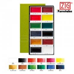 Zig - Kuretake Gansai Tambi Sulu Boya Seti 12 Renk