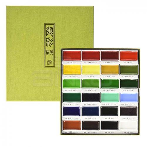 Kuretake Gansai Tambi Sulu Boya Seti 24 Renk