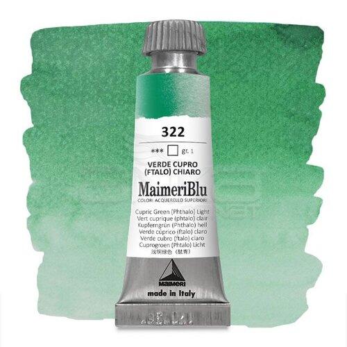 Maimeri Blu Tüp Sulu Boya 12 ml S1 No:322 Copper Oxide Green Light