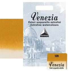 Maimeri - Maimeri Venezia Yarım Tablet Sulu Boya No:131 Yellow Ochre