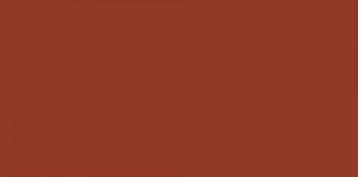 Pebeo Seramik Boyası 17 Light Scale Brown - 17 Light Scale Brown