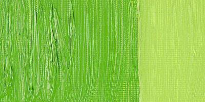 Pebeo Huile Fine XL 37ml Yağlı Boya No:15 English Light Green - 15 English Light Green