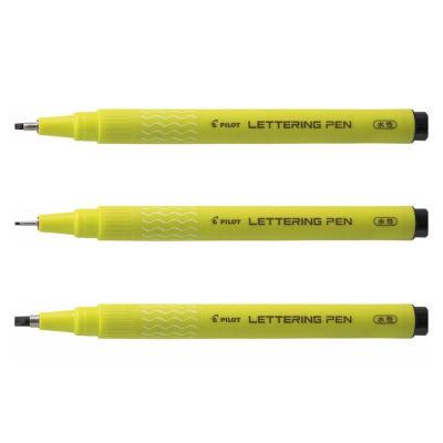 Pilot Lettering Pen İmza Kalemi