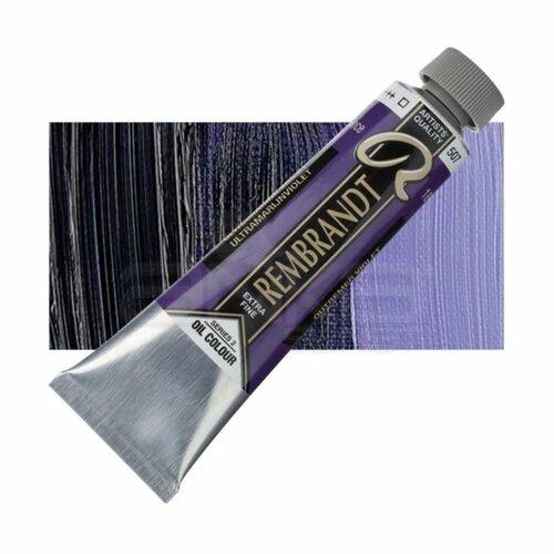 Rembrandt 40ml Yağlı Boya Seri:2 No:507 Ultramarine Violet - 507 Ultramarine Violet