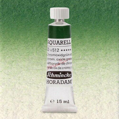 Schmincke Horadam Aquarell Tube 15ml Seri 2 Chromium Oxide Green 512