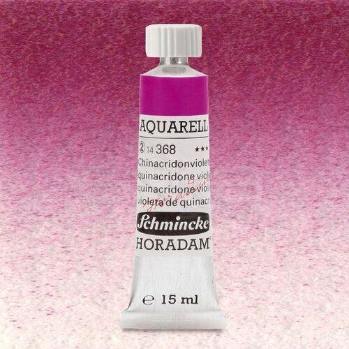 Schmincke Horadam Aquarell Tube 15ml Seri 2 Quinacridone Violet 368