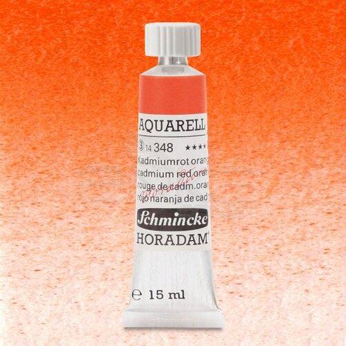Schmincke Horadam Aquarell Tube 15ml Seri 3 Cadmium Red Orange 348