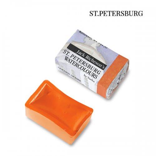 St Petersburg Sulu Boya Tam Tablet 1/1 White Nights