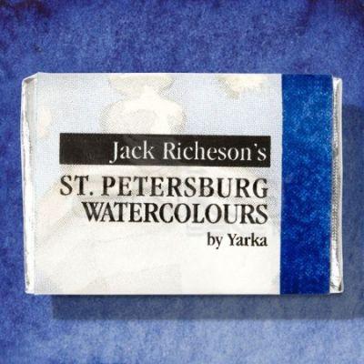 St Petersburg White Nights Tam Tablet Sulu Boya 1/1 Blue Cobalt 508