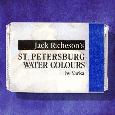 St Petersburg White Nights Tam Tablet Sulu Boya 1/1 Blue Lake 510