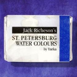 St.Petersburg - St Petersburg White Nights Tam Tablet Sulu Boya 1/1 Blue Lake 510