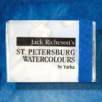 St Petersburg White Nights Tam Tablet Sulu Boya 1/1 Bright Blue 509