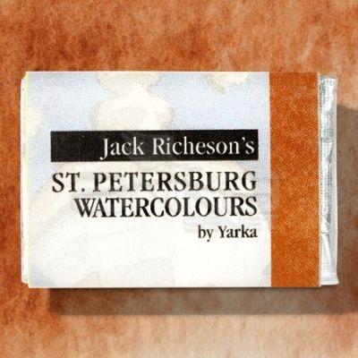 St Petersburg White Nights Tam Tablet Sulu Boya 1/1 Burnt Sienna 406 - 406 Burnt Sienna