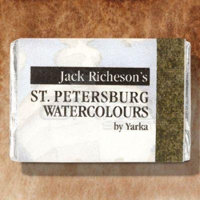 St Petersburg White Nights Tam Tablet Sulu Boya 1/1 Burnt Umber 408 - 408 Burnt Umber