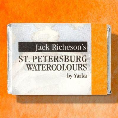 St Petersburg White Nights Tam Tablet Sulu Boya 1/1 Cadmium Orange 304 - 304 Cadmium Orange
