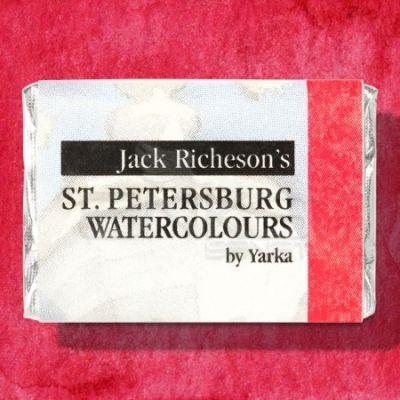 St Petersburg White Nights Tam Tablet Sulu Boya 1/1 Carmine (Hue) 319 - 319 Carmine (Hue)