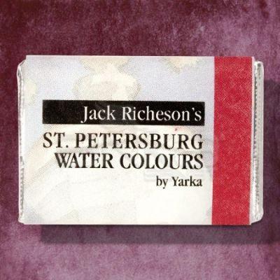 St Petersburg White Nights Tam Tablet Sulu Boya 1/1 Claret 325 - 325 Claret