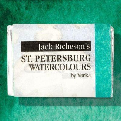 St Petersburg White Nights Tam Tablet Sulu Boya 1/1 Emerald Green 713 - 713 Emerald Green