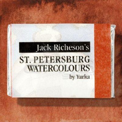 St Petersburg White Nights Tam Tablet Sulu Boya 1/1 English Red 321