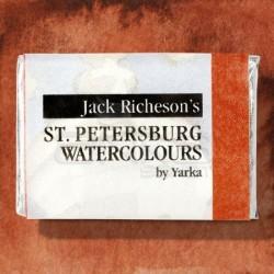 St.Petersburg - St Petersburg White Nights Tam Tablet Sulu Boya 1/1 English Red 321