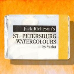 St.Petersburg - St Petersburg White Nights Tam Tablet Sulu Boya 1/1 Golden 216