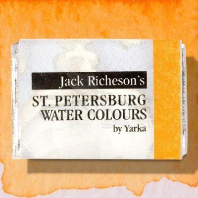 St Petersburg White Nights Tam Tablet Sulu Boya 1/1 Golden Deep 217 - 217 Golden Deep