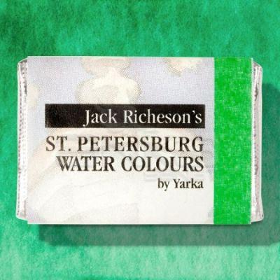 St Petersburg White Nights Tam Tablet Sulu Boya 1/1 Green Light 717 - 717 Green Light