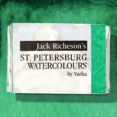 St Petersburg White Nights Tam Tablet Sulu Boya 1/1 Green Original 719 - 719 Green Original