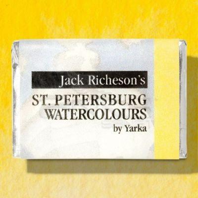 St Petersburg White Nights Tam Tablet Sulu Boya 1/1 Hanza Yellow 215 - 215 Hanza Yellow
