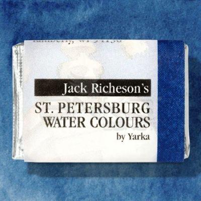 St Petersburg White Nights Tam Tablet Sulu Boya 1/1 Indantherene Blue 524