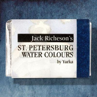 St Petersburg White Nights Tam Tablet Sulu Boya 1/1 Indigo 516 - 516 Indigo