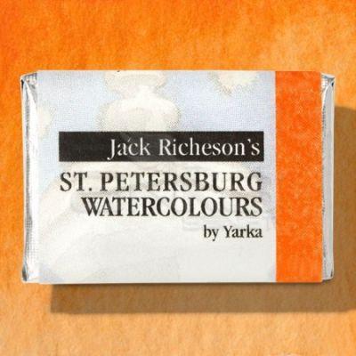 St Petersburg White Nights Tam Tablet Sulu Boya 1/1 Orange Lake 320