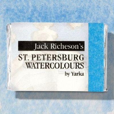 St Petersburg White Nights Tam Tablet Sulu Boya 1/1 Prussian Blue 518 - 518 Prussian Blue