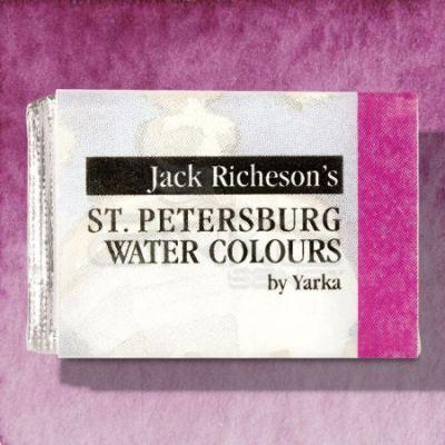 St Petersburg White Nights Tam Tablet Sulu Boya 1/1 Quinocridone Liliac 609 - 609 Quinocridone Liliac