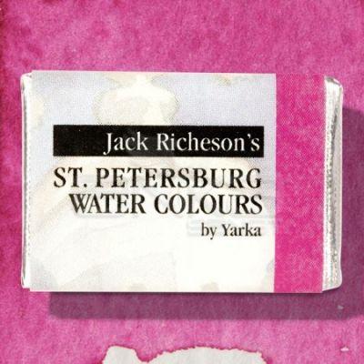 St Petersburg White Nights Tam Tablet Sulu Boya 1/1 Quinocridone Rose 324 - 324 Quinocridone Rose