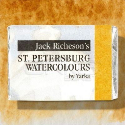 St Petersburg White Nights Tam Tablet Sulu Boya 1/1 Raw Sienna 405 - 405 Raw Sienna