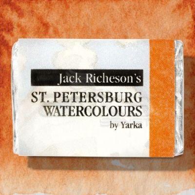 St Petersburg White Nights Tam Tablet Sulu Boya 1/1 Red Ochre 309 - 309 Red Ochre
